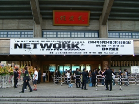 TM NETWORK in 日本武道館